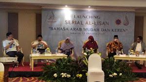 Acara Launcing Buku Serial Al-Lisan Al-Umm,Pemateri Dr. Hj. Ifa Faizah Rohmah, M. Pd