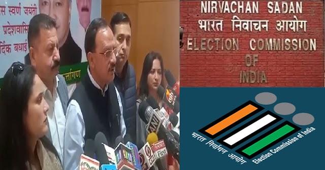 हिमाचल: कांग्रेस विधायक ने चुनाव आयोग को बता दिया BJP का एजेंट, होगी कार्रवाई!