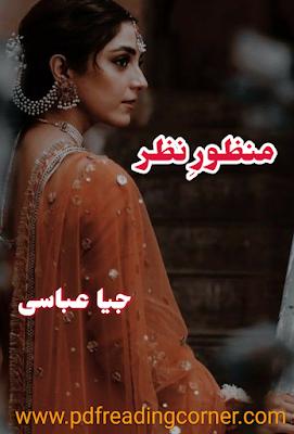 Manzor e Nazar By Jiya Abbasi - PDF Book