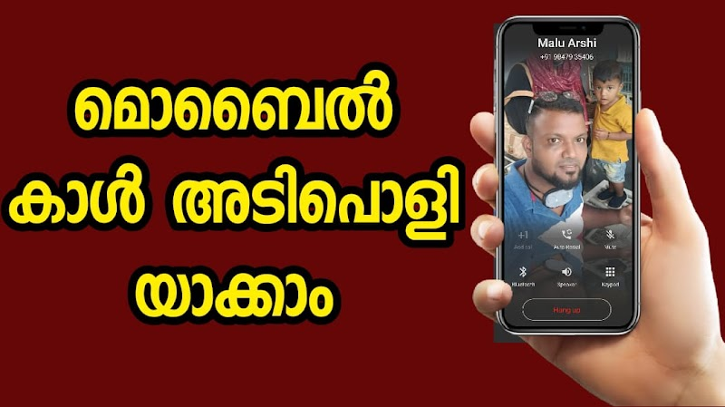 Phone Dialer & Call Recorder Android App