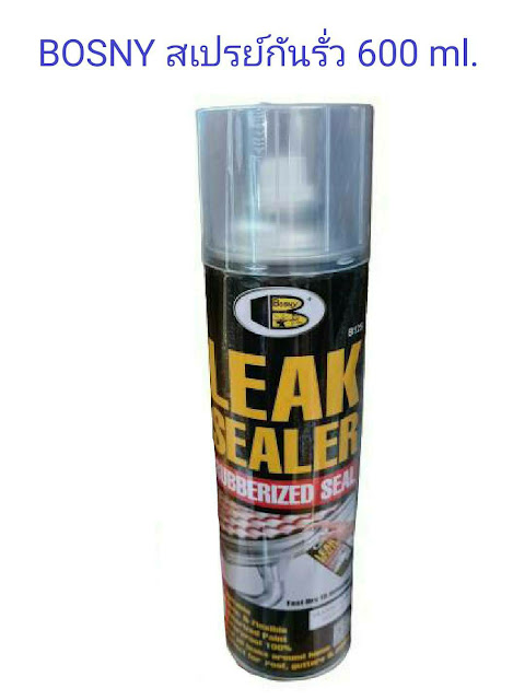 Bosny Leak Sealer Spray B125