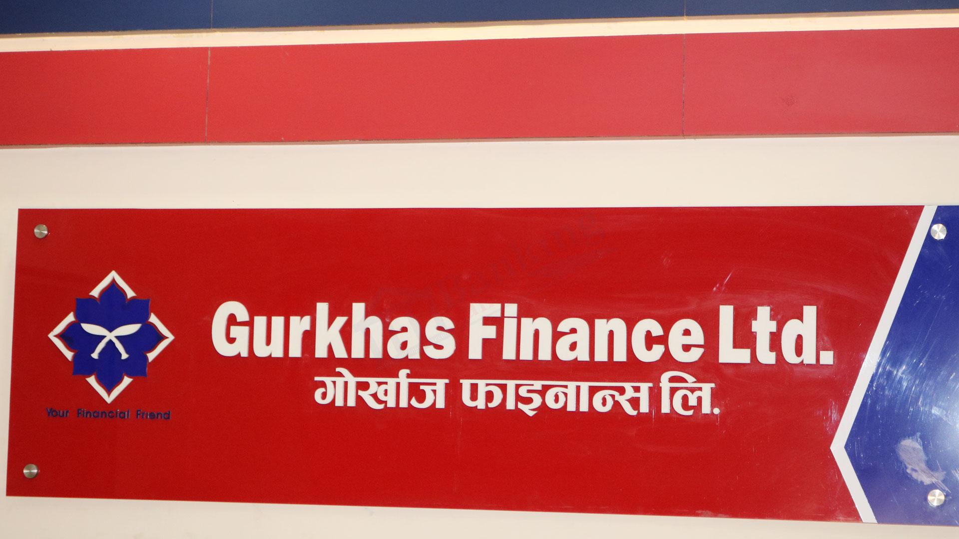Gurkhas Finance