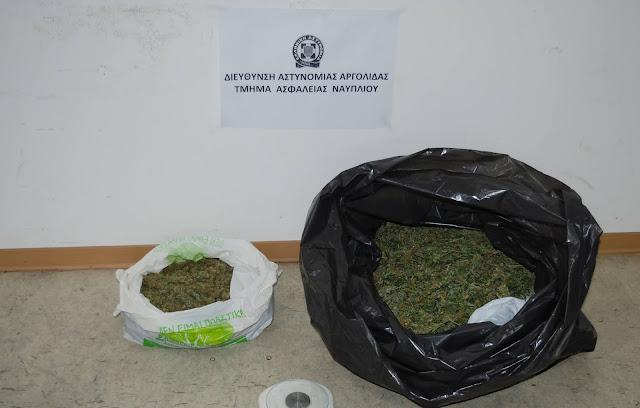 Συνελήφθησαν δύο άτομα για ναρκωτικά στο Κρανίδι Αργολίδας