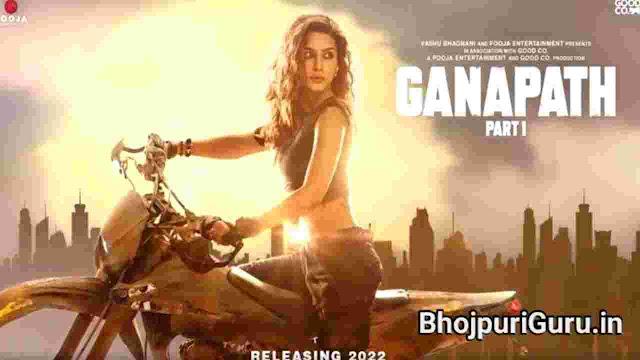 Ganapath movie wiki