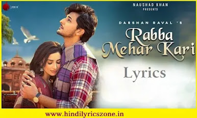 रब्बा मेहर करी Rabba Mehar Kari Lyrics In Hindi    Darshan Raval    Hindilyricszone.in