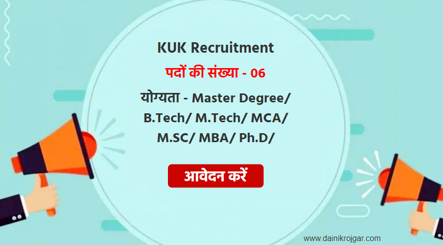 KUK Officer, Consultant & Other 06 Posts