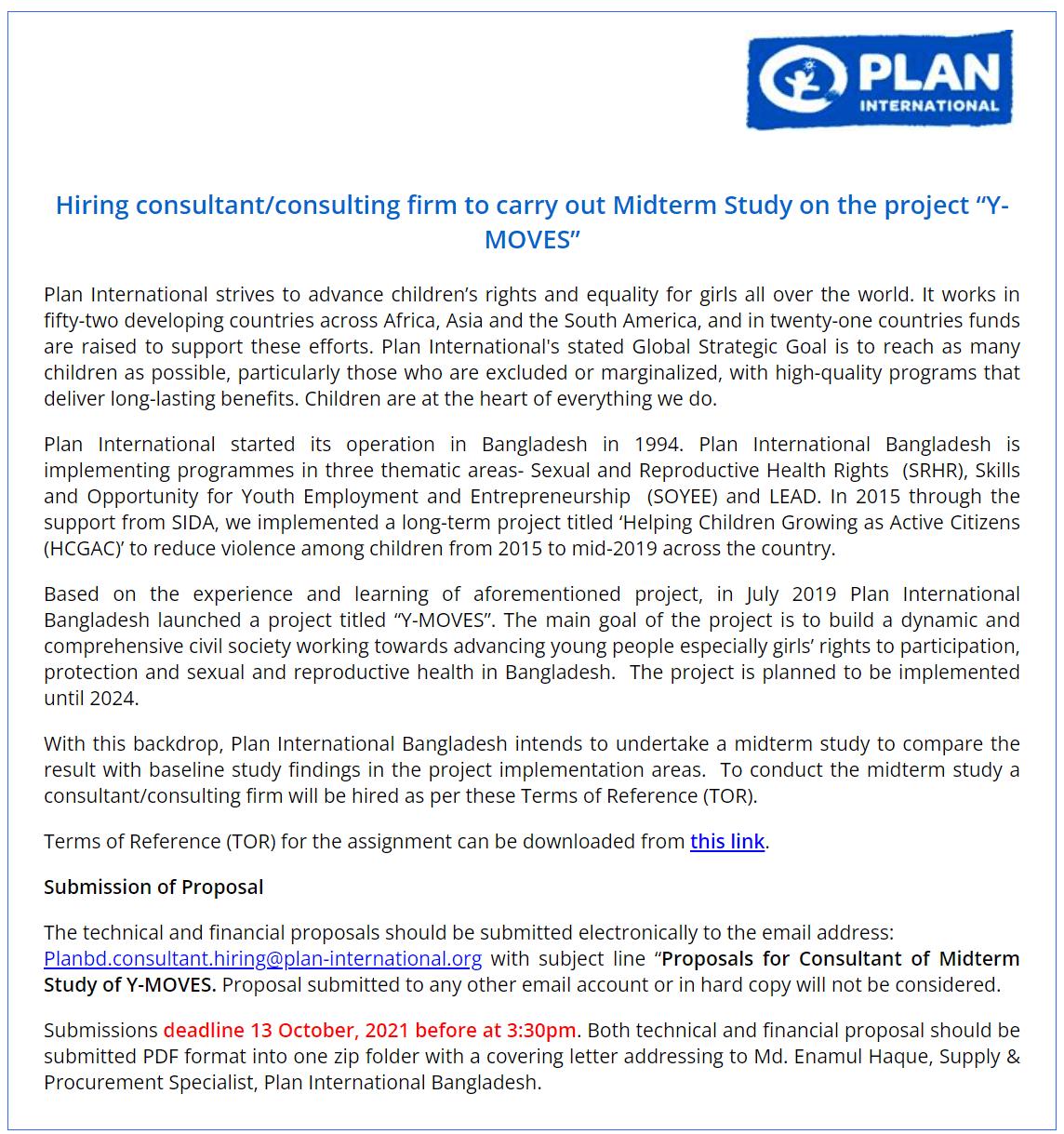 Plan International Bangladesh Job Circular image 2021 Apply