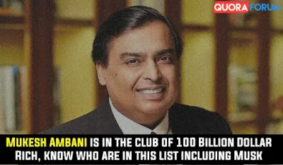 Mukesh Ambani is in the club of 100 Billion Dollar Rich, know who are in this list including Musk
