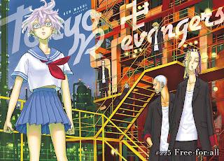Read Tokyo Revengers Manga Chapter 225 English