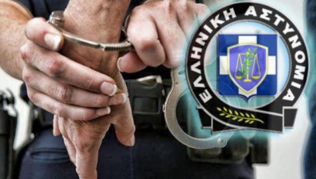 42 συλλήψεις στην Αργολίδα για διάφορα αδικήματα