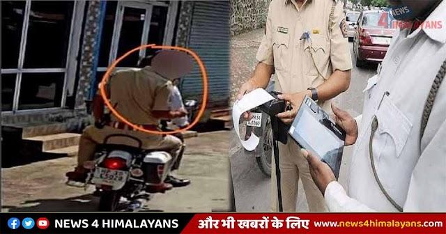 शाबास हिमाचल पुलिस: बिना हेलमेट के बुलेट चला रहे पुलिसकर्मी का काटा चालान, ऐसे आए पकड़ में