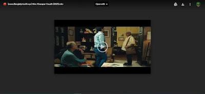 মন খারাপের ওষুধ ফুল মুভি | Mon Kharaper Osudh Full HD Movie Watch