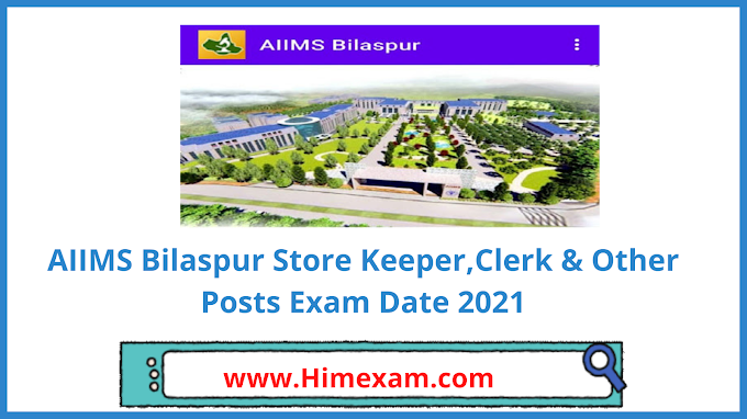 AIIMS Bilaspur Store Keeper,Clerk & Other Posts Exam Date 2021