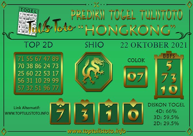 Prediksi Togel HONGKONG TULISTOTO 22 OKTOBER 2021
