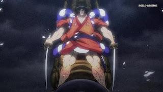 ワンピースアニメ ワノ国編 995話 | ONE PIECE 光月おでん KOZUKI ODEN CV.石丸博也