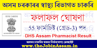 DHS Assam Pharmacist Result 2021