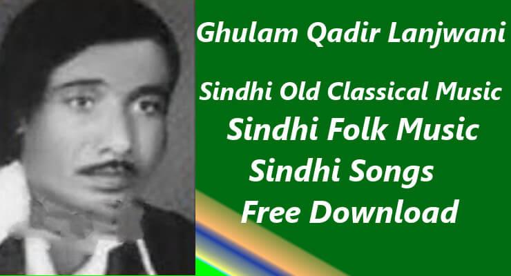 Ghulam Qadir Lanjwani -  Top 20  Old Sindhi Songs Free Download