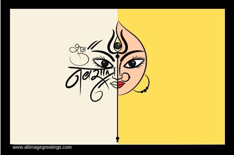 Navratri greeting image