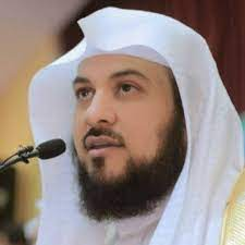 رقم الشيخ محمد العريفي المجاني الخط الساخن 1443