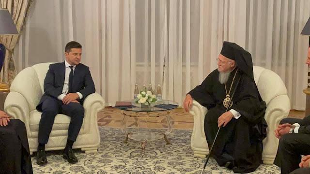 Η Α.Θ. Παναγιότης ο Οικουμενικός Πατριάρχης κ.κ. Βαρθολομαίος είχε συνάντηση με τον Πρόεδρο της Ουκρανίας Εξοχ. Volodymyr Zelenskyy, στον Προεδρικό Οίκο