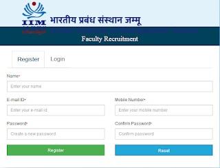 IIM Jammu Recruitment 2021