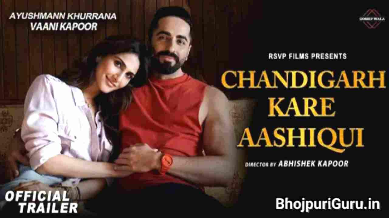 Chandigarh Kare Aashiqui Hindi Movie Release Date