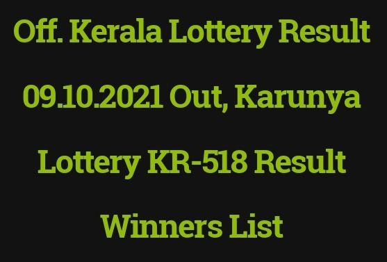 Kerala Lottery Result Today 09.10.2021| Kerala Lottery Today Results Live