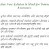 Download PDF For Indian navy MR syllabus in Hindi - Indian navy syllabus