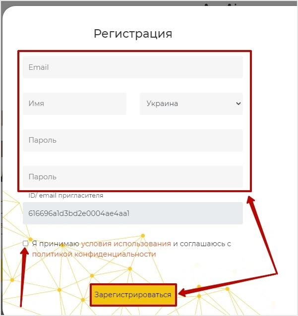 Регистрация в Mirax