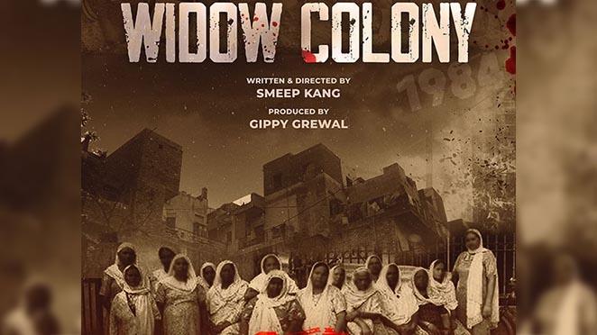 Gippy Grewal, Gurpreet Ghuggi upcoming 2022 Punjabi film Widow Colony Wiki, Poster, Release date, Songs list