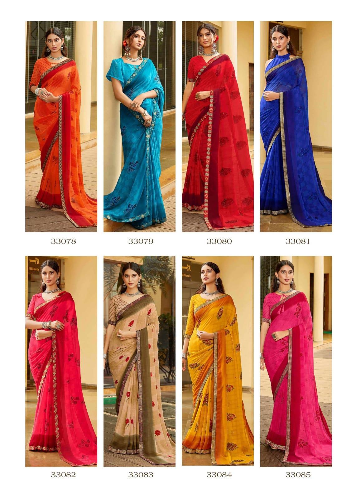 Vallabhi Prints Pinjra Sarees Catalog Lowest Price