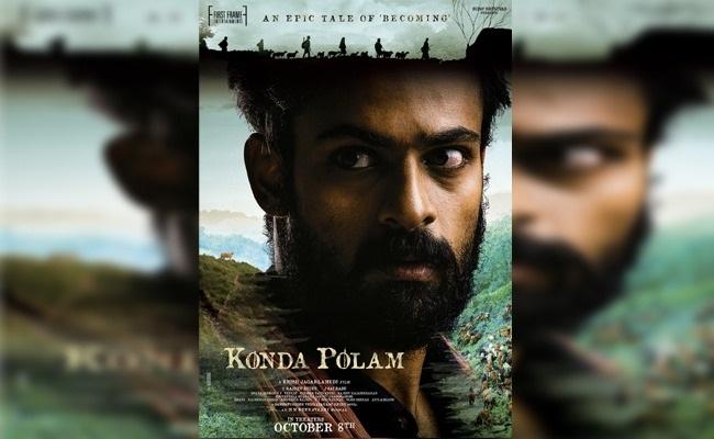 Konda Polam Movie In Movierulz
