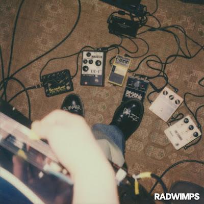 RADWIMPS - SUMMER DAZE lyrics terjemahan arti lirik indonesia japanese translations 歌詞 和訳 info lagu digital single