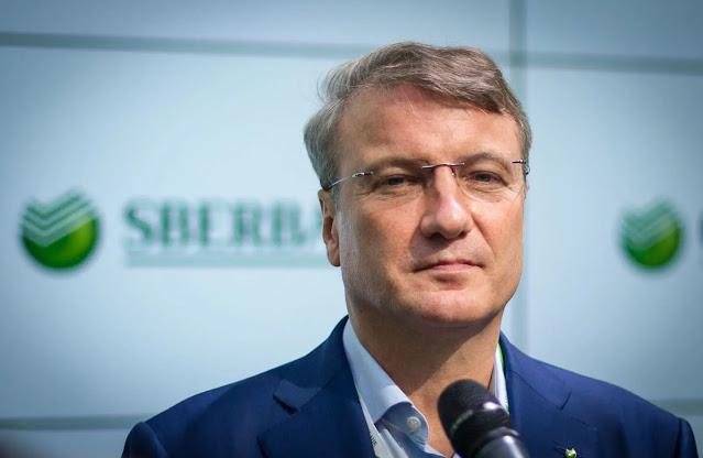 Herman Gref. Photo: vestnik