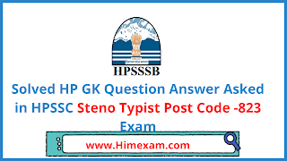 Solved HP GK Question Answer Asked in HPSSC  Steno Typist  Post Code -823 Exam