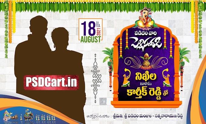 Telugu Free Wedding Banner PSD Files Download Online - PSD Cart