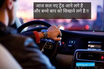 2021 Attitude Status Hindi   New High Attitude Status Shayari - Trdshayari