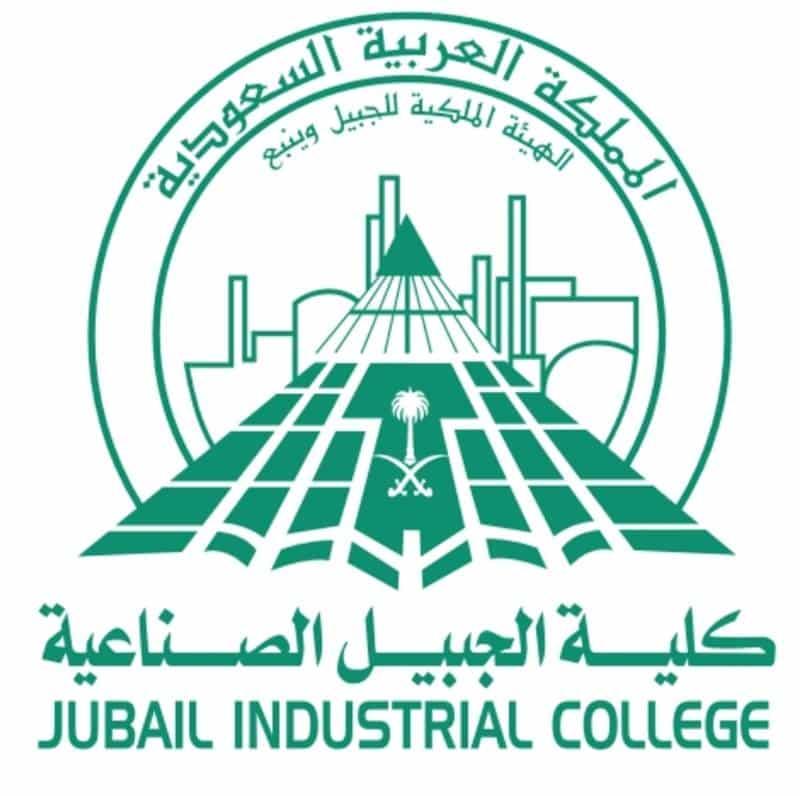 رقم خدمة العملاء كلية الجبيل الصناعية السعودية 1443