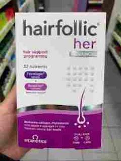 تجربتي مع حبوب هير فوليك hairfollic لتطويل الشعر