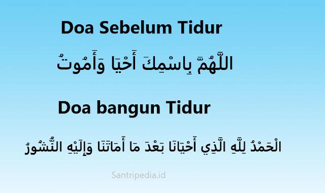 Doa Sebelum tidur dan setelah tidur