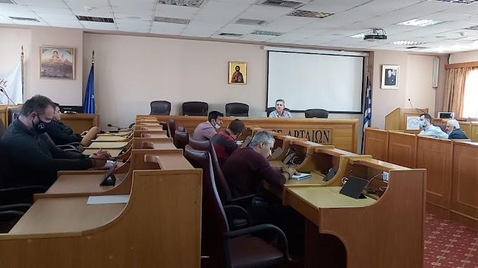Συντονισμός Υπηρεσιών Δήμου Αρταίων για την Πολιτική Προστασία