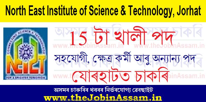 CSIR NEIST Jorhat Recruitment 2021