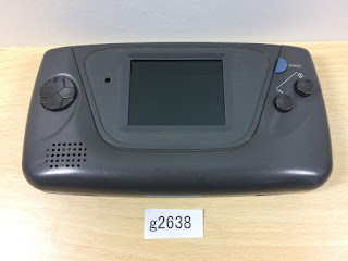 'for parts' Sega Game Gear listing