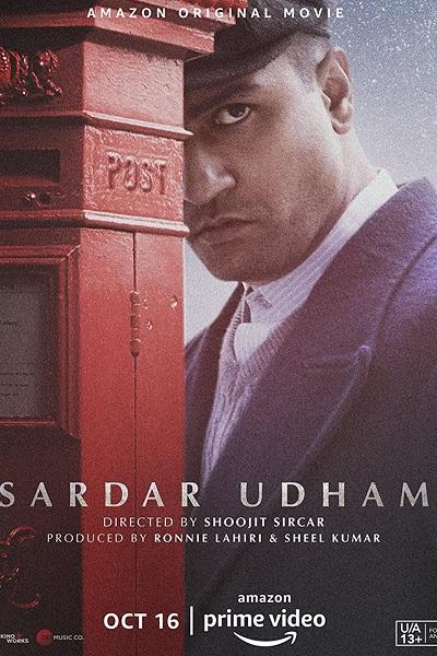 Download Sadar Udham (2021) Hindi 720p + 1080p WEB-DL ESub