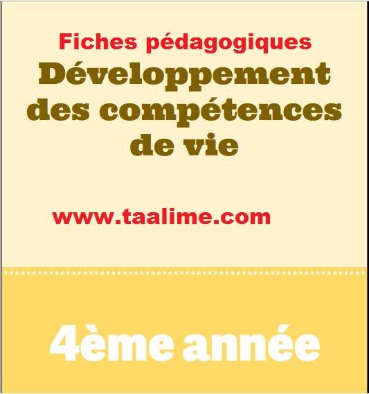 Fiche pédagogique de développement des compétences de vie 4 AEP
