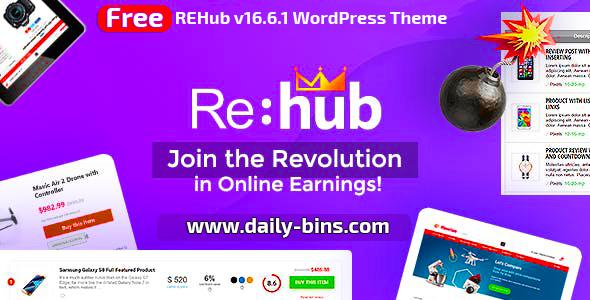 REHub v16.6.1 WordPress Theme مع كود تفعيل خاص بالقالب