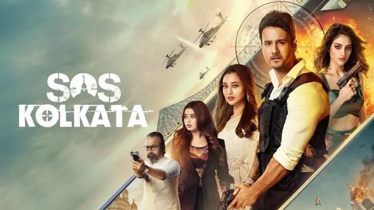 SOS Kolkata movie download Filmyzilla