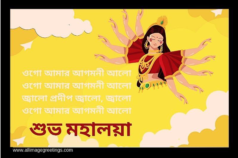 Mahalaya Greeting image