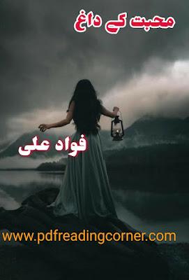 Muhabbat Ke Dagh By Fawad Ali - PDF Book