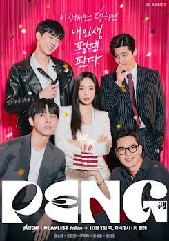 PENG (2021)